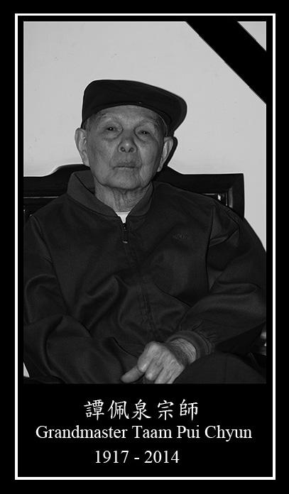 GM Taam Pui Chyun
